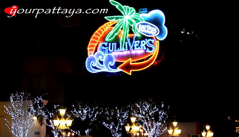 Gullivers Bar Pattaya